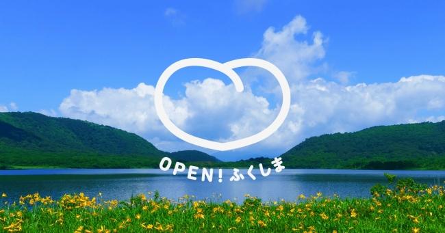 openfukushima