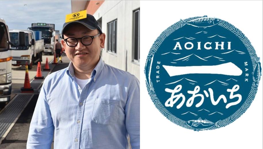 【インタビュー】さんまの街、小名浜。地域の水産業再生に挑む。